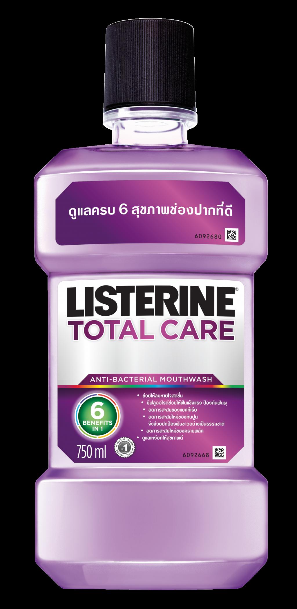 น้ำยาบ้วนปาก ลิสเตอรีน โทเทิล แคร์