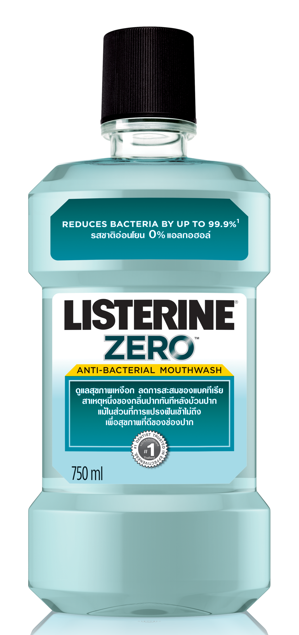 r02477-ls-zero-npi-packshot-750ml-packshot.png