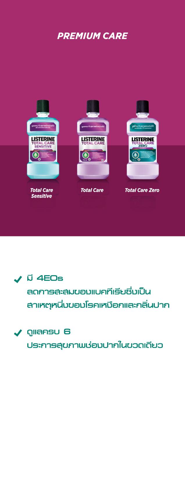 premium-care-27117.jpg